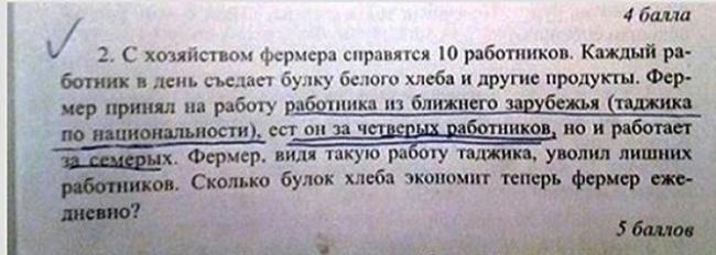 http://sh.uploads.ru/w8ceO.jpg