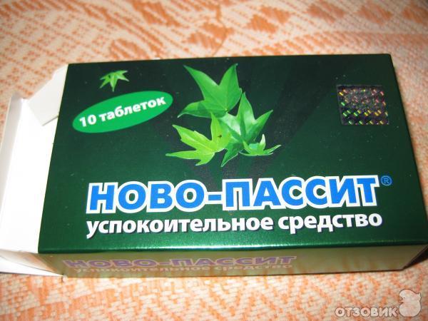 http://sh.uploads.ru/wD0Cj.jpg