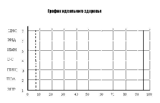 http://sh.uploads.ru/wEouq.jpg