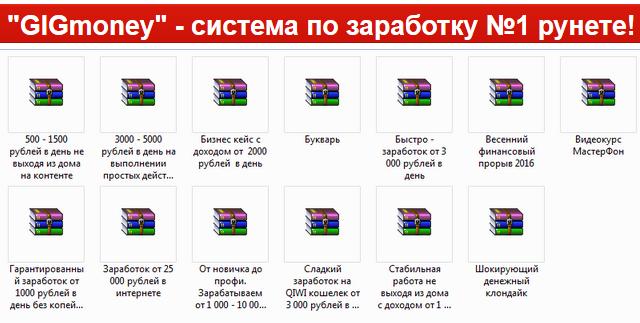 http://sh.uploads.ru/wHBXj.png