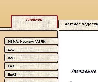 http://sh.uploads.ru/wTtDK.jpg