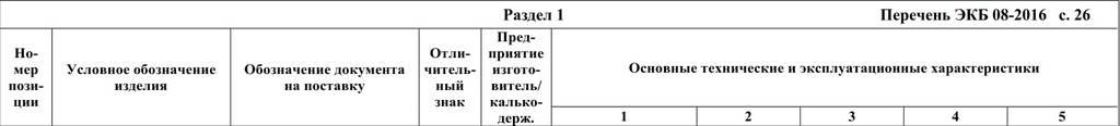 http://sh.uploads.ru/wVPik.jpg