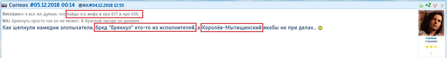 http://sh.uploads.ru/wXg3o.png
