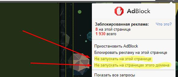 http://sh.uploads.ru/wcomX.png