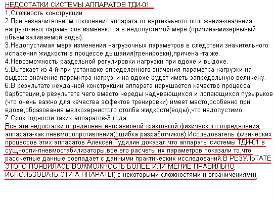 http://sh.uploads.ru/whc65.png