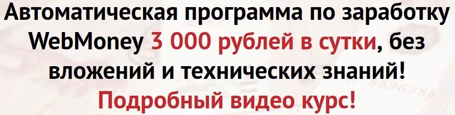 http://sh.uploads.ru/whzyc.jpg