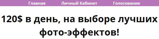http://sh.uploads.ru/wvtCL.png