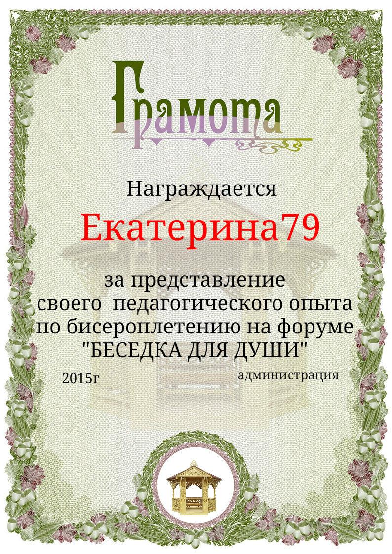 http://sh.uploads.ru/wxhTq.jpg