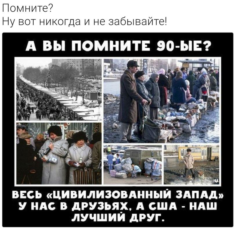 http://sh.uploads.ru/x0XGT.jpg