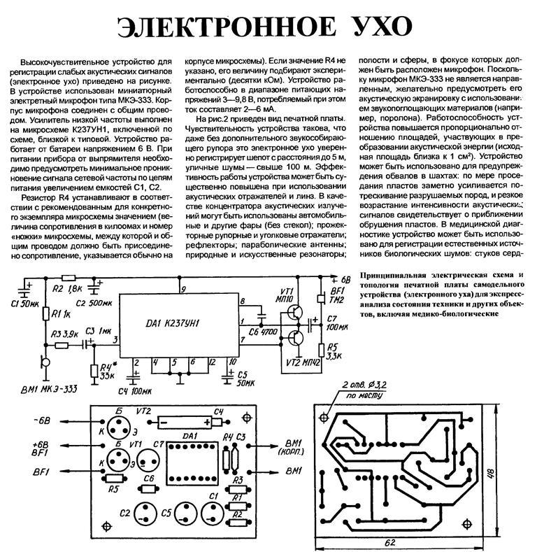 http://sh.uploads.ru/x2rcZ.jpg