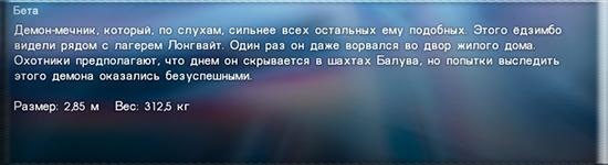 http://sh.uploads.ru/x7tPO.jpg