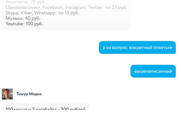 http://sh.uploads.ru/xHfJG.png