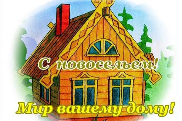 http://sh.uploads.ru/xMHy3.jpg