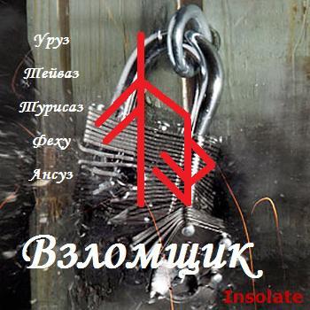 http://sh.uploads.ru/xORwh.jpg