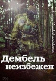 http://sh.uploads.ru/xRpt4.jpg