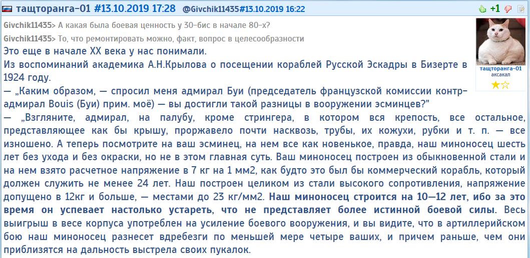 http://sh.uploads.ru/xT6Ky.png