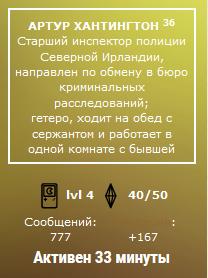 http://sh.uploads.ru/xc5eV.png