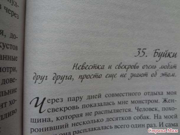 http://sh.uploads.ru/xk2Ls.jpg