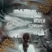 http://sh.uploads.ru/xq0EX.png