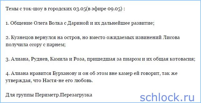 http://sh.uploads.ru/xu32z.jpg