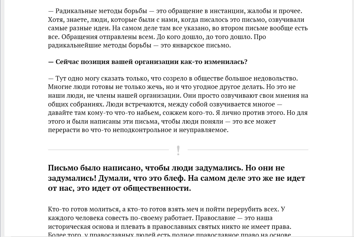 http://sh.uploads.ru/xv49o.jpg