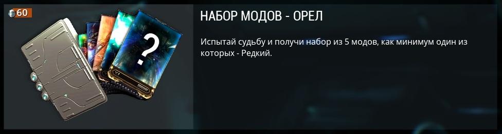 http://sh.uploads.ru/xynVY.jpg