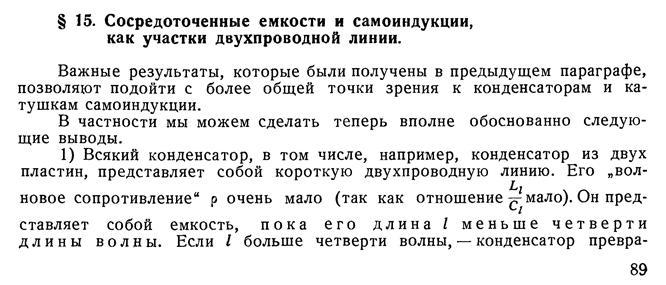 http://sh.uploads.ru/xztm7.jpg