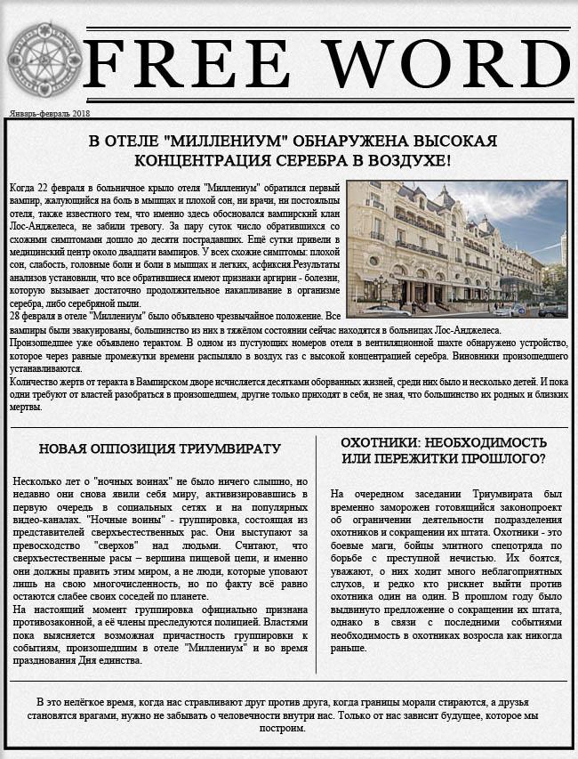 http://sh.uploads.ru/yIzET.jpg