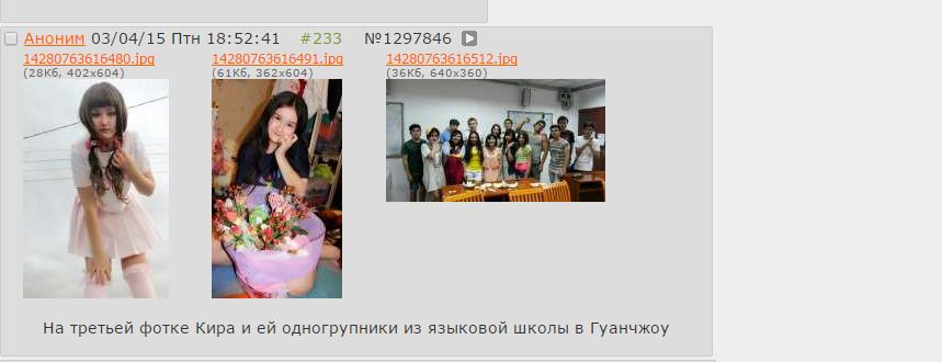 http://sh.uploads.ru/yKIka.png