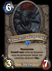 http://sh.uploads.ru/yNtFZ.png