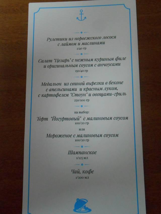 http://sh.uploads.ru/yRK8Y.jpg