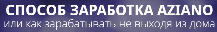http://sh.uploads.ru/yRLHd.png