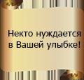 http://sh.uploads.ru/yXcZe.png
