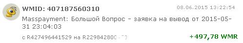 http://sh.uploads.ru/yY85D.jpg