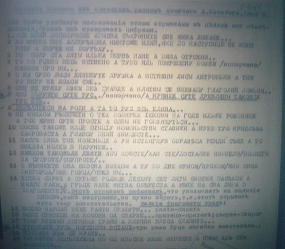 http://sh.uploads.ru/ycM3k.jpg