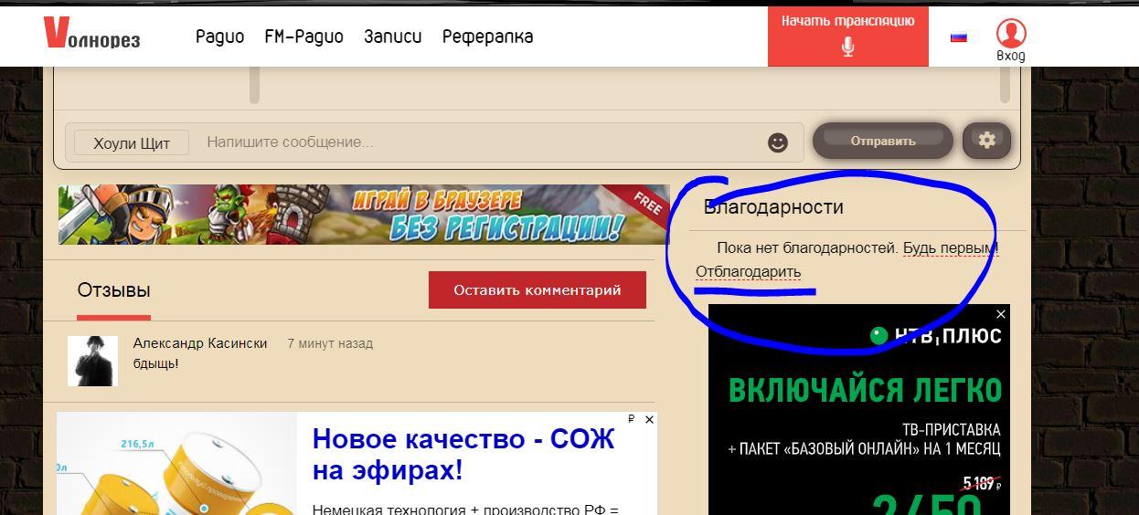 http://sh.uploads.ru/yo1rB.jpg