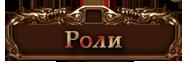 http://sh.uploads.ru/yzL9B.png