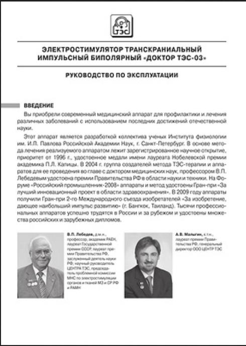 http://sh.uploads.ru/z2vIj.png