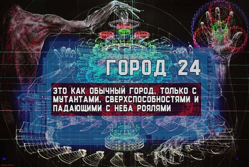 http://sh.uploads.ru/z4NDR.png