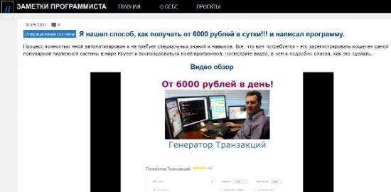 http://sh.uploads.ru/z6Kig.jpg