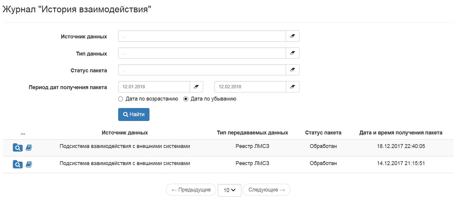 http://sh.uploads.ru/z7cWA.jpg