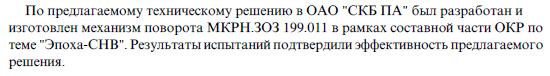 http://sh.uploads.ru/z8Xws.jpg