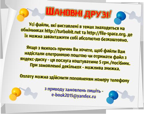 http://sh.uploads.ru/zDEOL.png