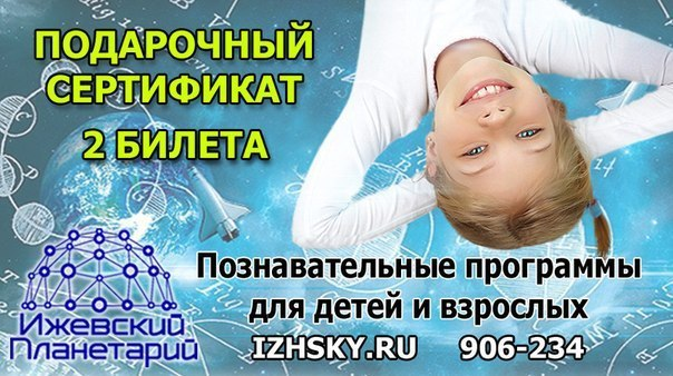 http://sh.uploads.ru/zJxGl.jpg