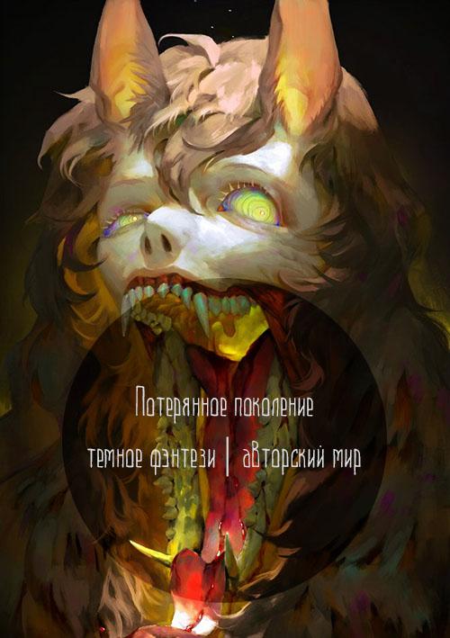 http://sh.uploads.ru/zNvOT.jpg
