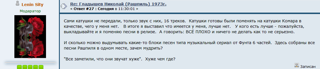 http://sh.uploads.ru/zRcnt.png