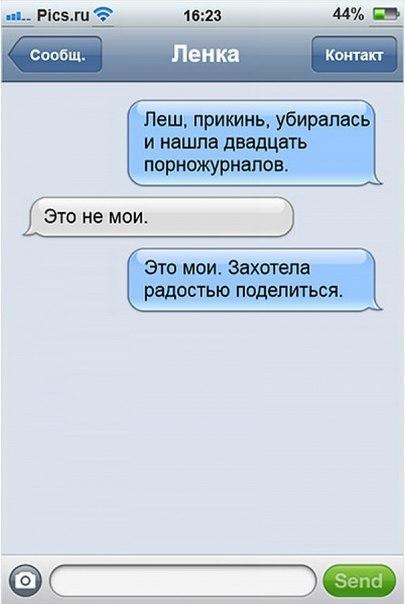 http://sh.uploads.ru/zZXDT.jpg