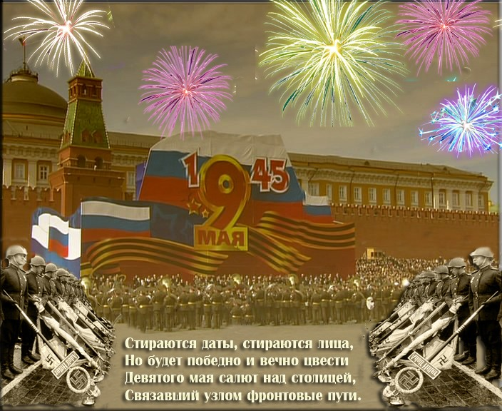 http://sh.uploads.ru/za5ws.jpg