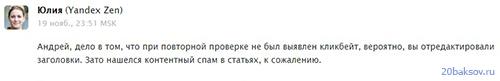 http://sh.uploads.ru/zcSFe.jpg