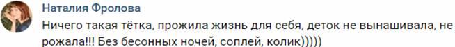 http://sh.uploads.ru/zea5S.jpg